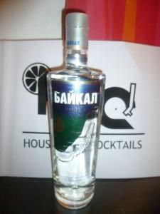Vodka Baikal (2)