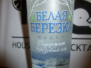 Vodka White Birch (4)